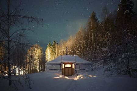 ★ Lapland Yurts ★ Yurt No.1 ★
