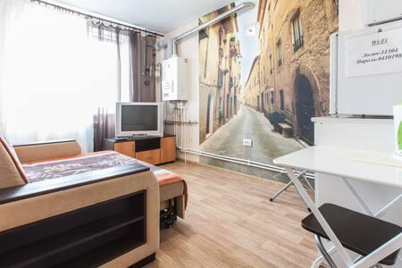 Сдам на сутки уютную студию за 1000 рублей! - Appartamento