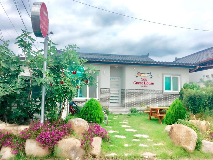 You Guest House 2 People with Private Bathroom요석공주
