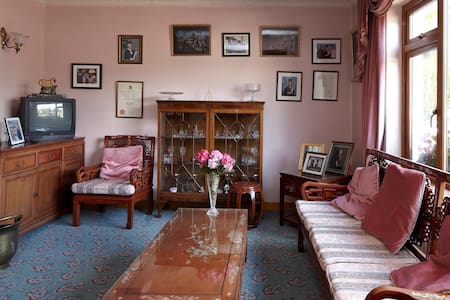 Westfield House Bed and Breakfast - Ballincollig - Penzion (B&B)