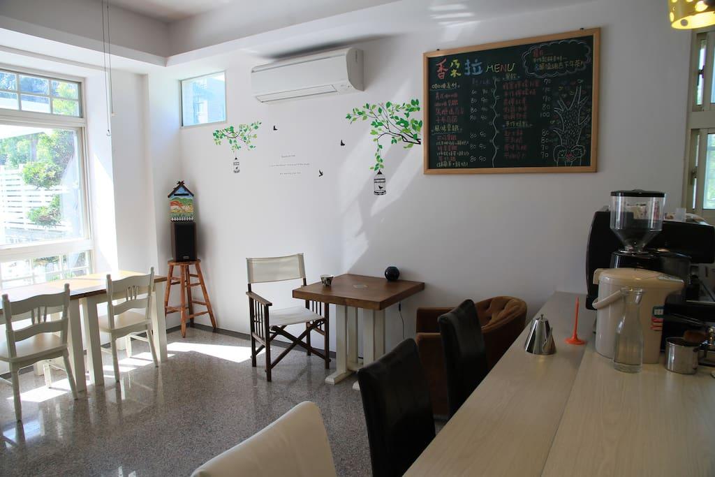 香朶拉咖啡館
