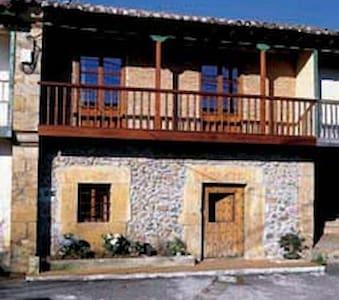 Las carolina casa green - Cantabria - บ้าน