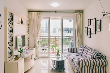 会展中心 购物公园 北欧商务之家(10) - Shenzhen - Appartement