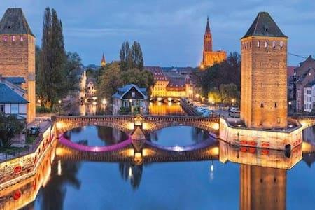CHARMANT ET COSY STUDIO , CENTRE HISTORIQUE - Strasbourg - Apartment