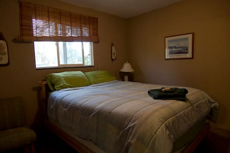 Farm Fresh - Quiet Country Stay - Olivehurst - Other