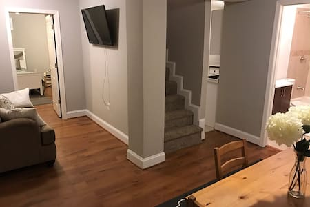 Apartment near Cheverly Metro/DC - Cheverly - Haus