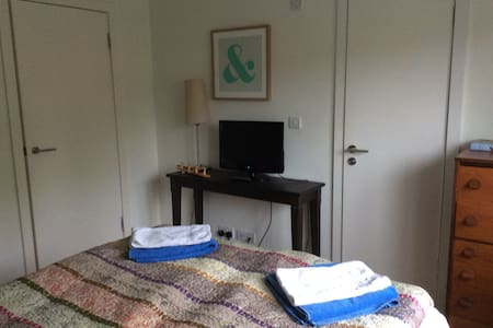Single room - Guildford