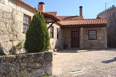 Casa da Lagariça Sortelha