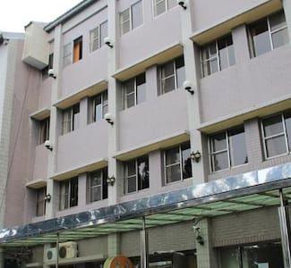 阿里山大飯店 -典雅雙人房 - Alishan Township - Ubytovna