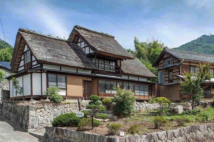 【貸切】江戸末期創建茅葺古民家「もしもしの家」Japanese traditional house