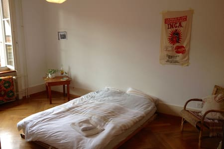 A cute room close to the centre - Bern - Pis