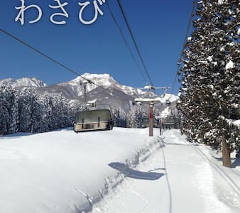 Wasabi House, Myoko. Entire house sleeps up to 12 - Myoko