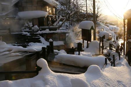 Nozawa Onsen BASECAMP - Oyu Weekly Apts #102 - Shimotakai District - Apartamento
