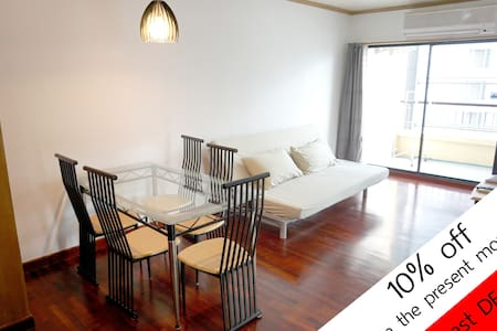 2BR, 70sqm Best price, best location,Comfy 22nd fl - 曼谷 - 公寓