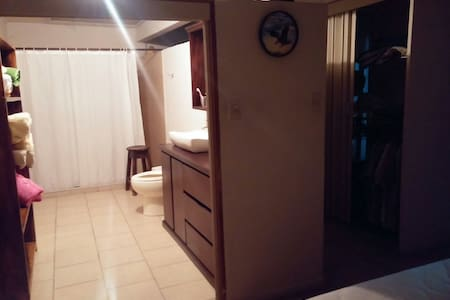 Comfortable room with free parking - Cañas - Casa