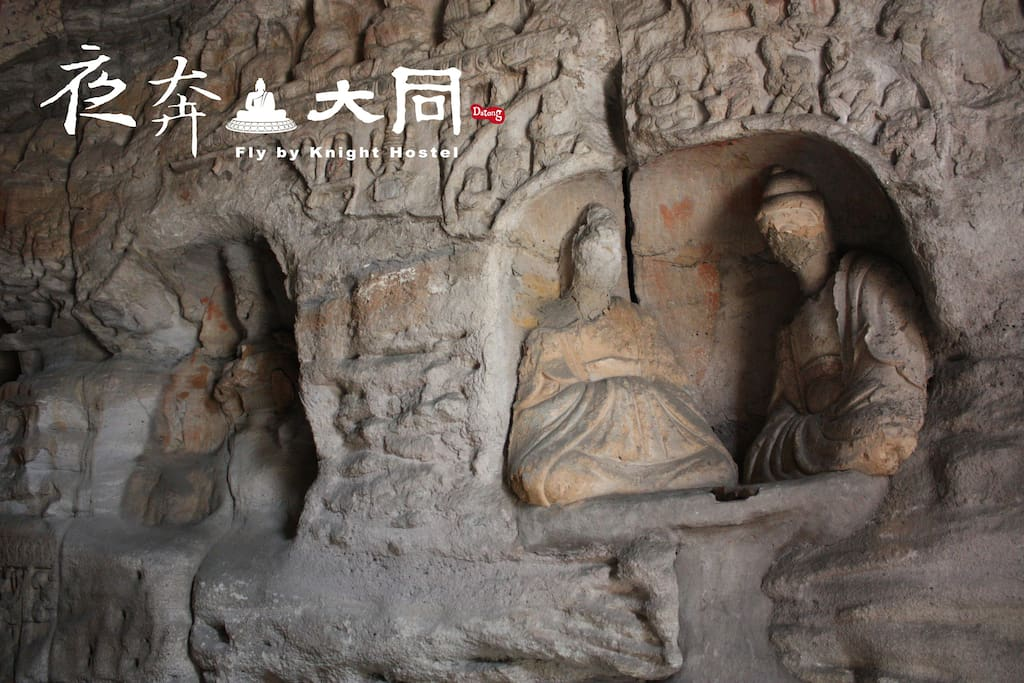 Yungang Grottoes (20 min away)