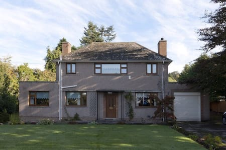 ABERDEENSHIRE *Spacious Family Home!* - Aberdeen - Hus