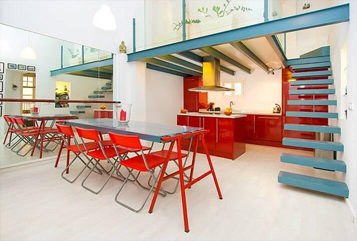 Lovely duplex in the Old Town - Palma de Mallorca - Loft