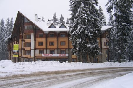 1 Bedroom Apartment + Sofa Bed - Pamporovo - 公寓
