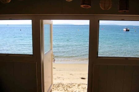 Anis Exclusively for beach lovers ! - Le Lavandou - Appartement