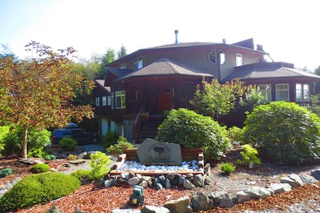 Private Apt. Style 2 bed w Kitchen - Ucluelet