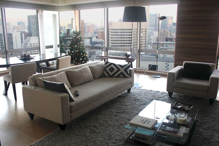 Central Apartment with Tokyo Views - Minato-ku - Apartamento