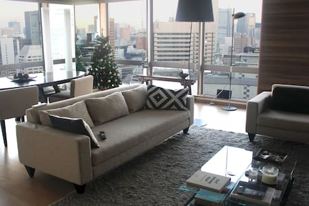 Central Apartment with Tokyo Views - Minato-ku
