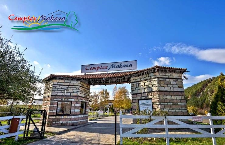 Complex Makaza