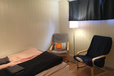 A private homely bedroom next to Dragvoll/Moholt