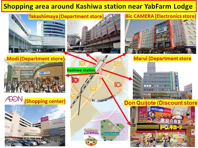 Many stores and shopping centers are close to YabFarm Lodge. Guests do not need to go to central Tokyo for shopping.
