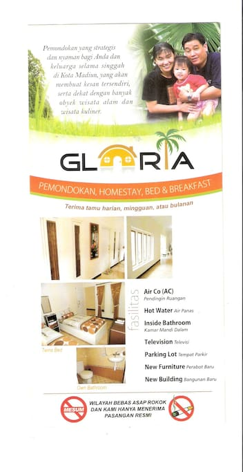 Our brochure (front)