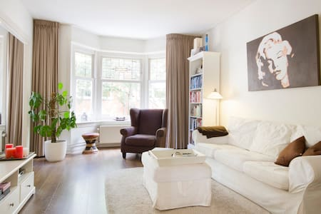 Stylish & charming 30s apartment near Vondelpark! - Amsterdam