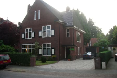HilversHome Bed and Breakfast - Hilversum - Penzion (B&B)