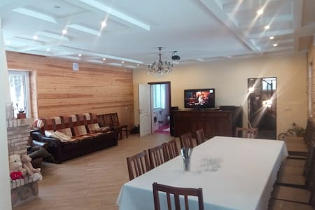 Lesnoy Holiday Home VILA