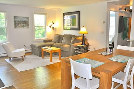 Beautiful, tranquil East End condo - Provincetown