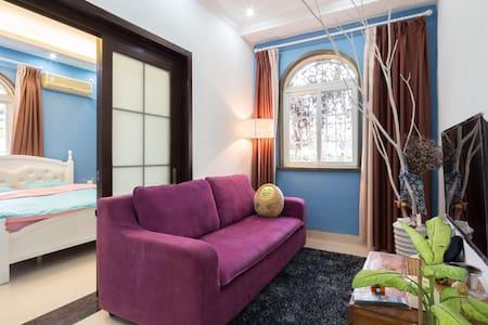 【暖居小套房】曾厝安的伴山别墅、悠闲居家的大院子和自助厨房 - Xiamen Shi - Villa