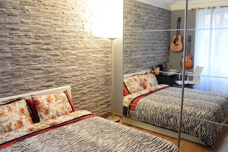 Cozy and Peaceful 1-bedroom apartment - Paris - Daire