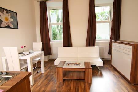 Belvedere Garden Comfort Apartment - Wien - Wohnung