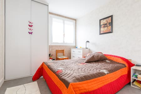 appartment in Angers France  - Angers - Lakás