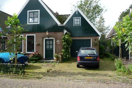 Romantic house in Zuiderwoude  - Zuiderwoude - Casa