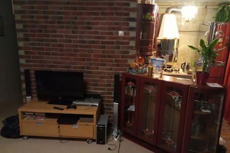 Уютная 2-х комнатная студия - Люберцы - Apartamento