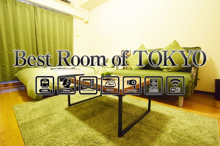 NEW OPEN 40%OFF! ASAKUSA 4ppl Free WIFI AS43 - Sumida-ku - Apartamento