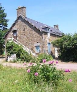 The old farm at the end oh the path - Sainte-Honorine-la-Chardonne - 獨棟