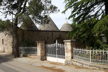 The Three Trulli. (Room 1)
