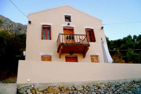Cosy maisonette with fantastic view - Mirties - Haus