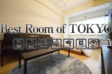 32 SALE [Shinjuku] ! Up to 4 ppl*FREE Wi·Fi#AS53 - Shibuya-ku