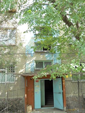 Private Room in Bishkek - Bishkek - Leilighet