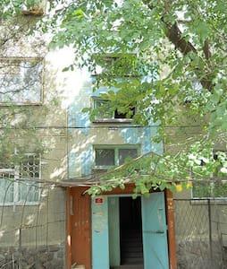 Private Room in Bishkek - Bişkek - Daire