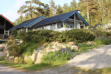 Summer house with great ocean view at Lökholmen.