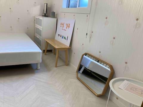 [리뉴] 방2개 / 깨끗 침구 / 단독 욕실 / 마당 / 최대 5인 하우스
